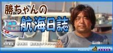 katuhiko_HP.jpg
