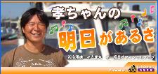 kouichi_HP.jpg